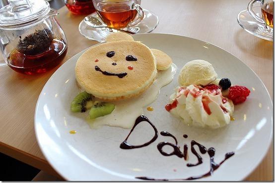 飯塚 デイジーのキッズパンケーキ