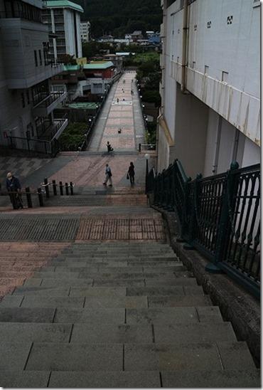 鬼怒川温泉 ふれあい橋