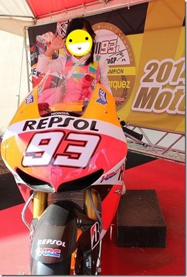 佐賀バルーンフェスタでMOTO-GP RC213V