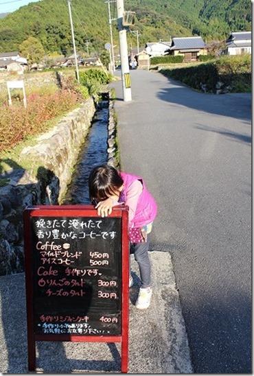 秋月のカフェ Soo-Sai