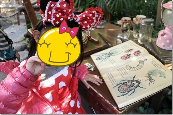 ディズニーシーでミニーちゃんの服