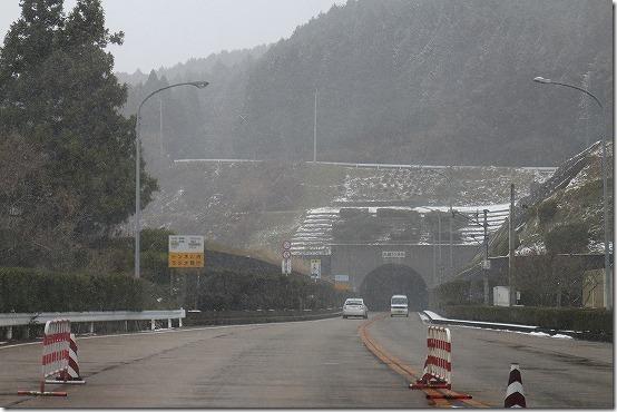 三瀬トンネルの雪