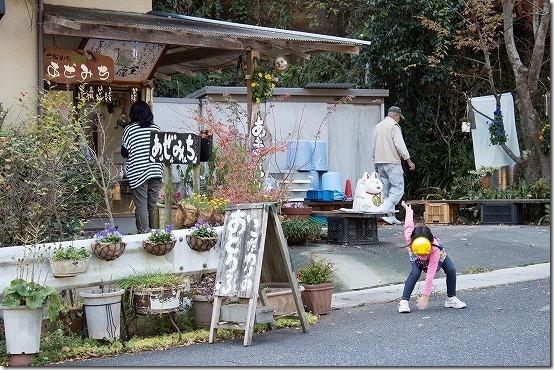 夜須高原のお豆腐屋さんで豆乳ソフト