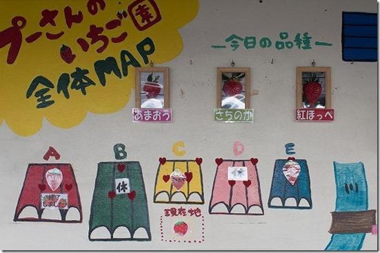 プーさんのいちご園 MAP