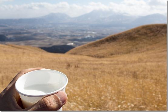 阿蘇山とホットミルク