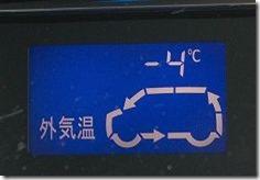 牧ノ戸峠の温度