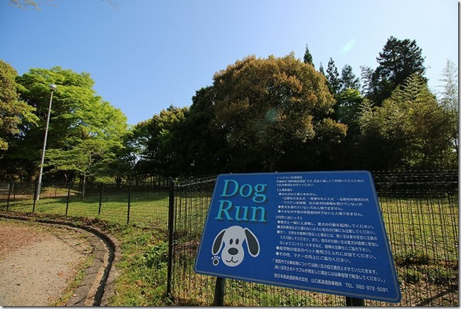 中国道 鹿野SA ドッグラン
