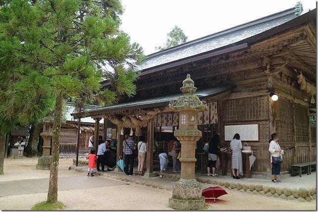 玉造湯神社 本宮