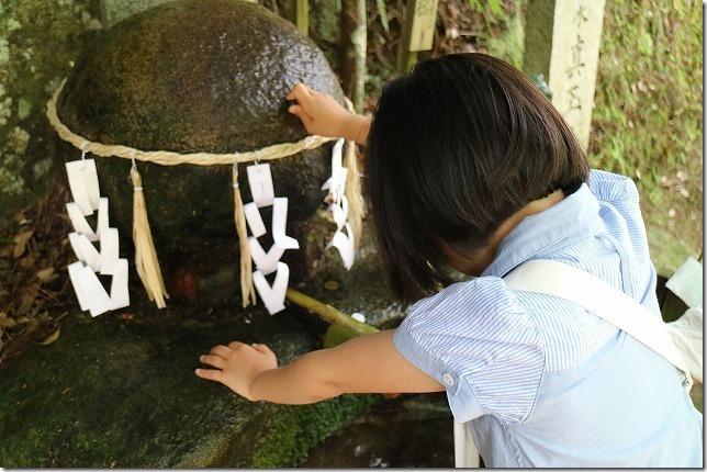 玉造湯神社 願い石へご祈願
