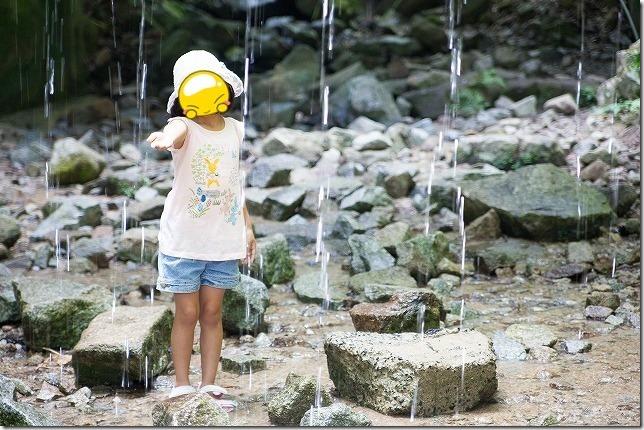 油山市民の森で水遊び
