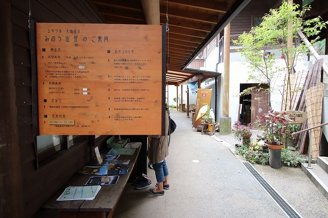 みのう山荘の家族風呂(料金・アクセス)(久留米 …