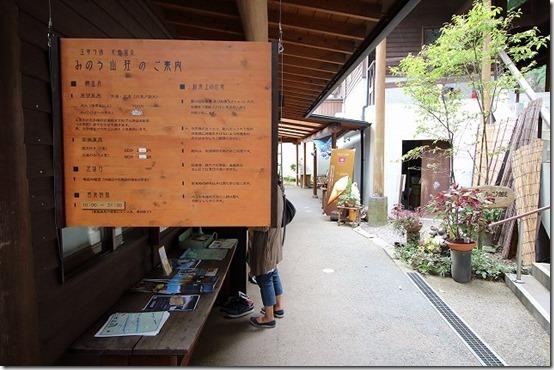 みのう山荘のカフェ&レストランで食事(久留米)