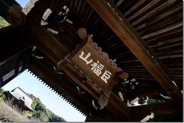 秋の鎌倉散策 建長寺から勝上献展望台へ