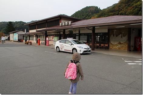 SL山口の乗る 秋の津和野散策(島根県)