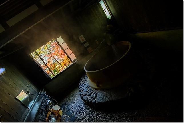 日田 ことひら温泉の紅葉