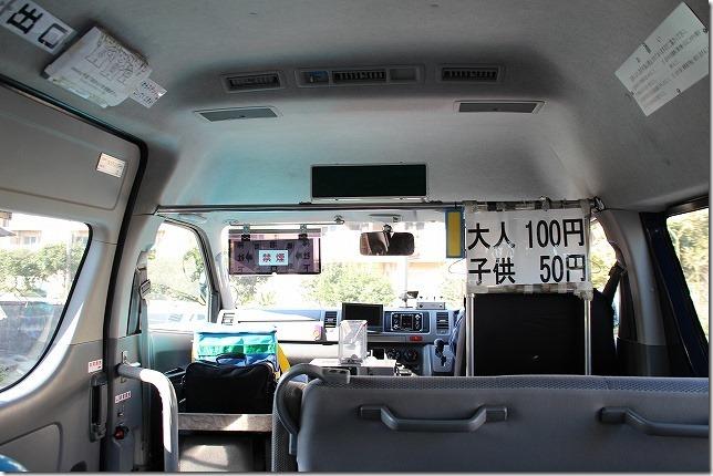 池島 巡回バス