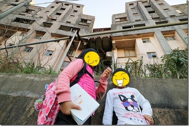 池島 8階建マンション