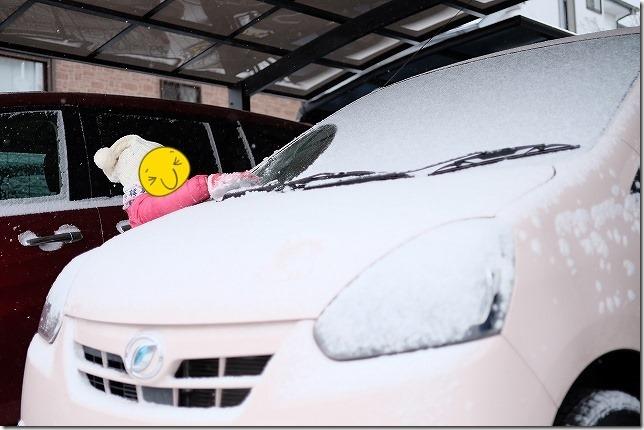 福岡 雪でソリ遊び