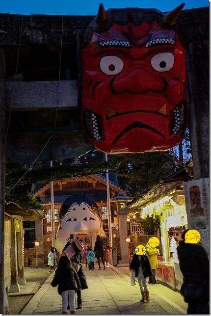 飯盛神社の節分祭