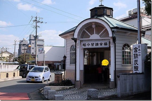 船小屋鉱泉場めぐり(船小屋鉱泉・長田鉱泉)