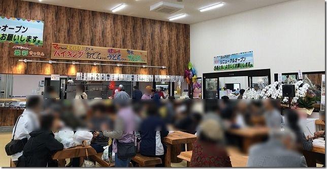 三瀬 まっちゃんの新しい食事所