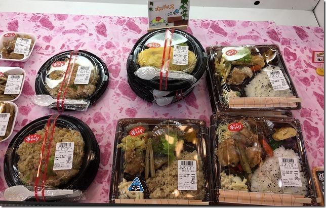 三瀬 まっちゃんの惣菜・弁当