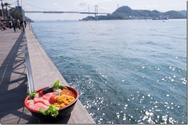 関門海峡と唐戸市場の海鮮丼
