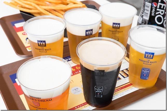 博多駅 サントリー ビールフェスティバル