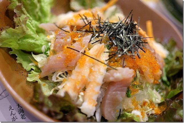 木の葉モールの寿司屋、小野の海鮮サラダ