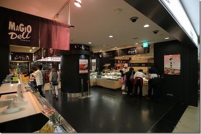 博多駅でお弁当