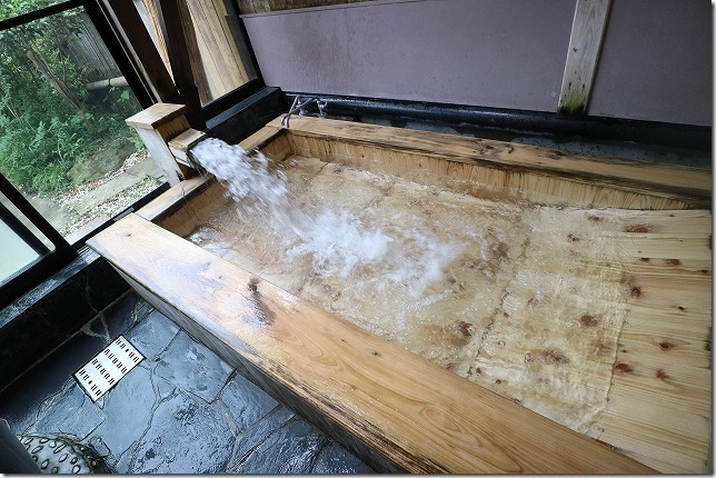 脇田温泉、湯の禅の里、ひだまりの家族風呂の寝湯