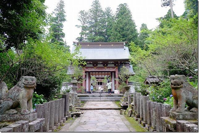 宇奈岐日女神社(うなぎひめ神社)を参拝