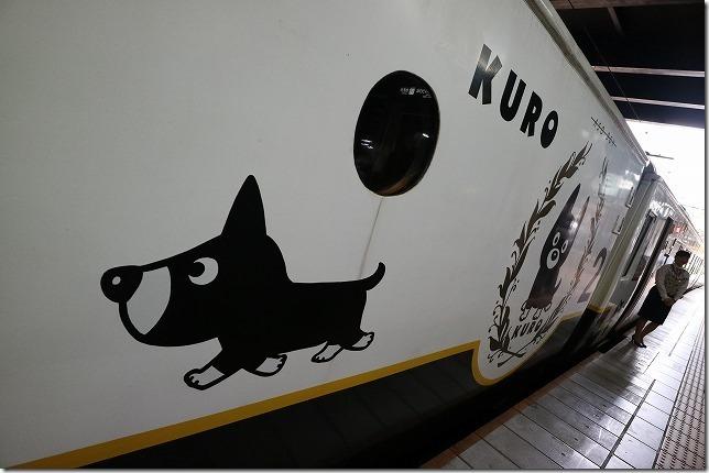 小倉駅のあそぼーい!