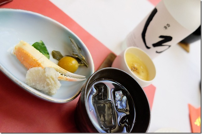 嬉野温泉、華翠苑の夕食