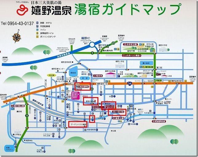 嬉野温泉散策マップ