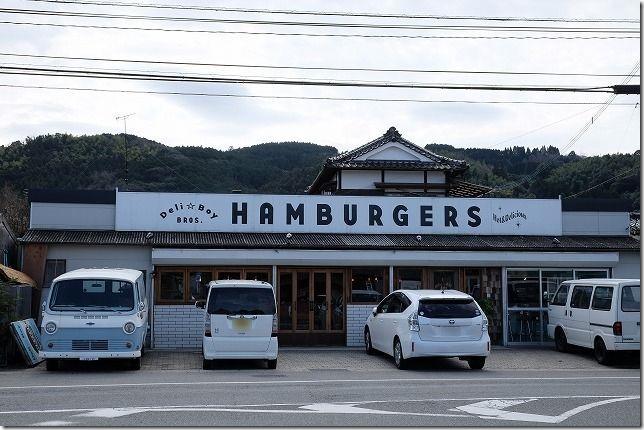 デリボーイ・ブロス・ハンバーガー、うきは道の駅