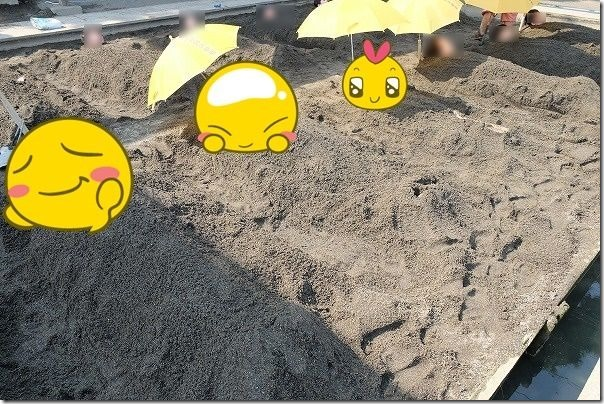 別府海浜砂湯の砂湯