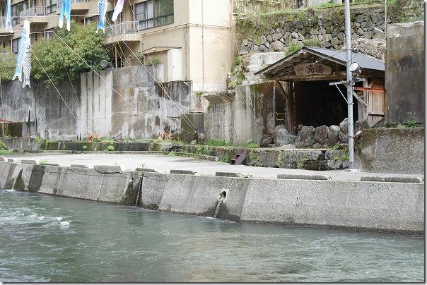 杖立温泉の元湯