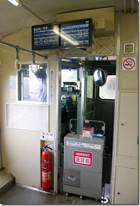 指宿枕崎線の列車の運賃箱