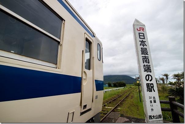 JR最南端の駅の西大山駅へ到着