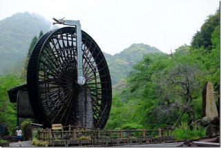 世界一郷水車 13.2メートルの巨大水車(鹿児島県薩摩川内市)