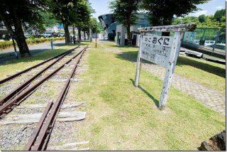 阿蘇郡 小国の鉄道跡を散策(旧国鉄 宮原線跡の遊歩道)