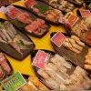 唐戸市場でお寿司と海鮮丼でランチ(山口県下関市)
