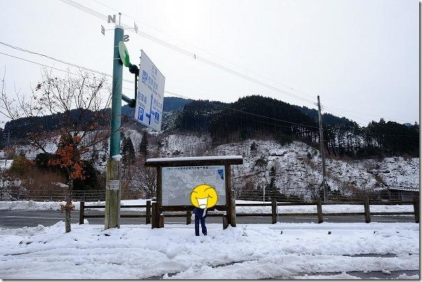 雪の観音の滝の駐車場