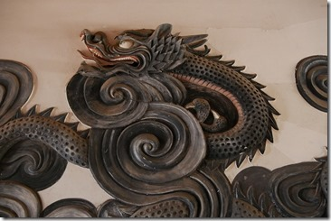 別府鉄輪温泉、貴船城の漆喰の龍