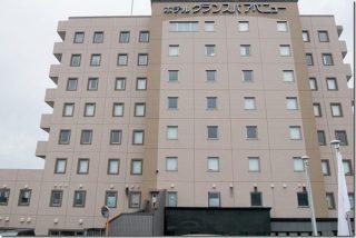 朝倉市甘木で家族風呂 ホテルグランスパアベニュー