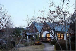 熊の川温泉 ちどりの湯の家族風呂(料金・アクセス)