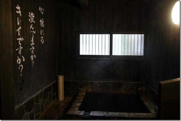 宇佐市、妙見温泉の家族風呂の内湯