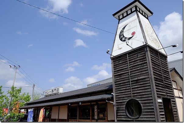 三日月食堂、久山、福岡市東区