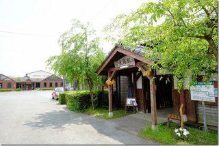 南阿蘇鉄道 運休中の長陽駅~立野駅